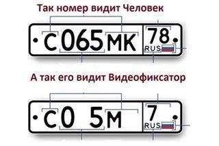 Почем нынче номера на машину: антимонопольщики установили предельные цены на номерные знаки