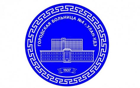 В Улан-Удэ главврача больницы оштрафовали на 30 тысяч