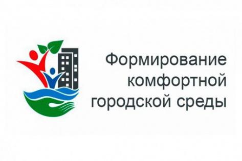 48 территорий вошли в список для рейтингового голосования в Бурятии