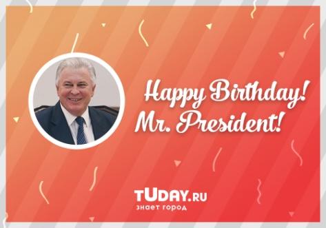 Путин поздравил Главу Бурятии с 60-летним юбилеем