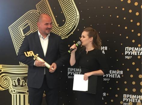 "Tele2 стал победителем ""Премии Рунета - 2017"""