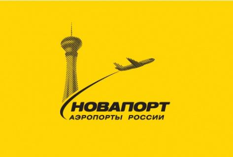 Аэропорт Улан-Удэ сменил собственника