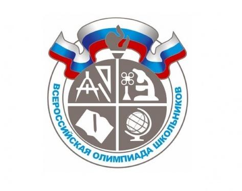 В Бурятии определили график проведения региональных олимпиад школьников