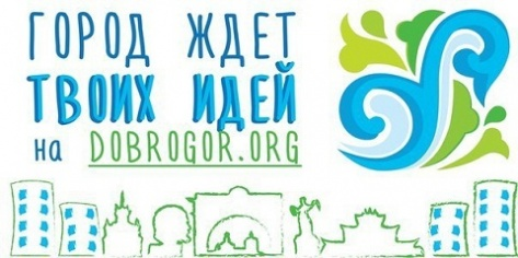 dobrogor.org