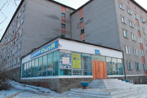 http://uutet.ru/