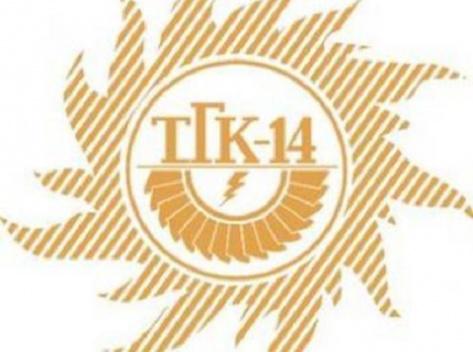 В Улан-Удэ главного инженера ТГК-14 обвиняют в трех преступлениях