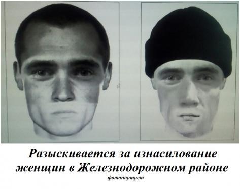 В Улан-Удэ больше 2,5 лет ищут двух насильников