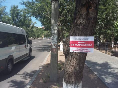 Багдаев подал жалобу в Избирком Бурятии на незаконную агитацию в пользу Мархаева