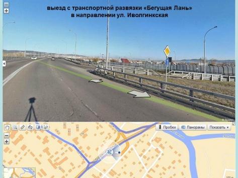 На 24 перекрестках Улан-Удэ установят дорожные зеркала безопасности