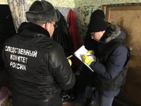 zabaykalye.sledcom.ru