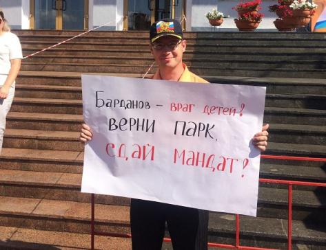 (С) Евгений Малыгин