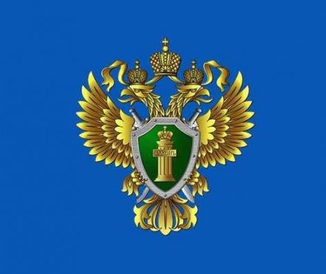 В Бурятии назначен прокурор Кабанского района