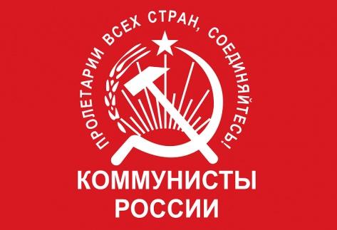"""Кандидат от """"Коммунистов России"""" снялся с выборов в Бурятии"""