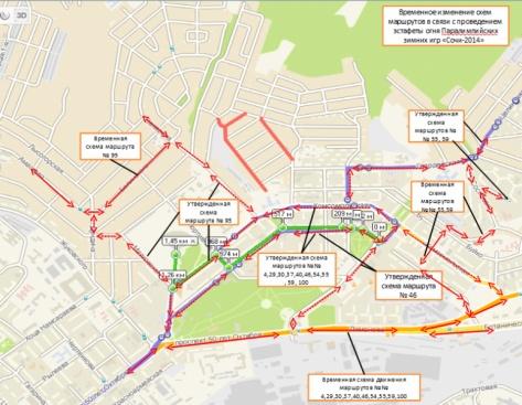 Эстафета Паралимпийского огня изменит движение транспорта в центре Улан-Удэ