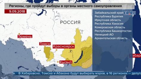 скриншот с сайта er.ru