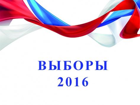 """""""Новая Газета"""" на примере Бурятии проводит анализ предвыборной ситуации"""