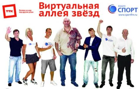 ttklive.ru