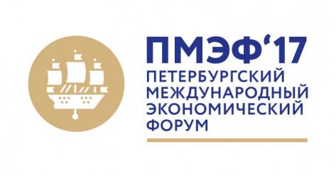 И.о. главы Бурятии примет участие в Петербургском экономическом форуме