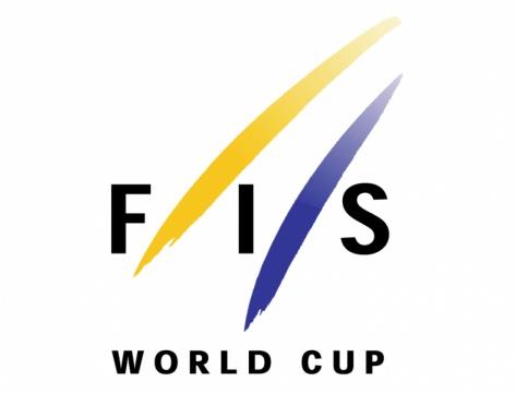 В Байкальске пройдет Кубок Дальнего востока по горнолыжному спорту (ВИДЕО)