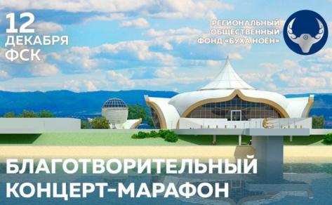 Театр «Байкал» собирает деньги на строительство здания