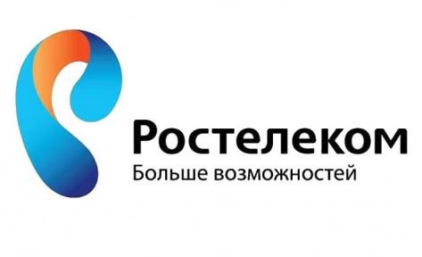 """Алексей Цыденов провел переговоры с руководством """"Ростелеком"""""""