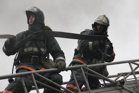 http://www.03.mchs.gov.ru