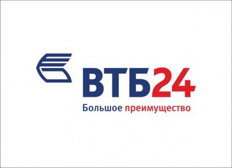 В Улан-Удэ накажут банк ВТБ24 за смс-спам