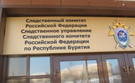 В Улан-Удэ проводят проверку после смерти ребенка дома