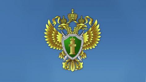 В Бурятии завели уголовное дело на главбуха районного отдела культуры за хищение полмиллиона рублей