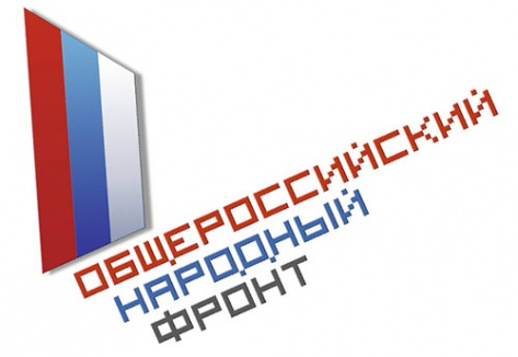 В Бурятии тариф на электроэнергию может снизиться до 2,75 рублей