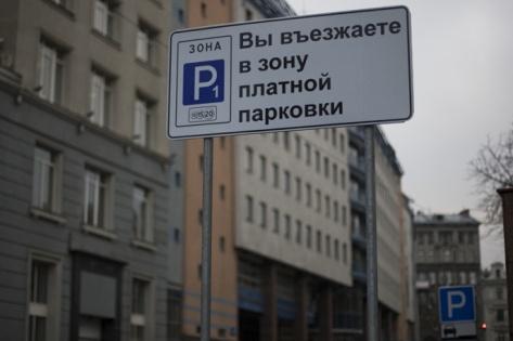 spokoino.ru