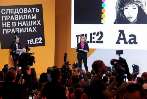 """Tele2 создает """"Другие правила"""""""