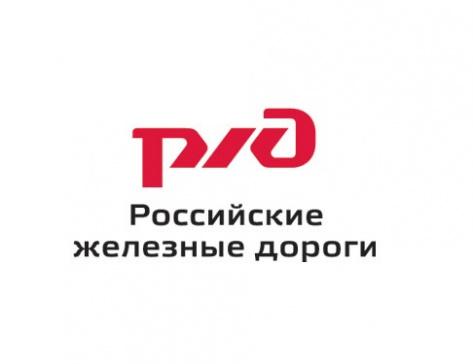 В Бурятии обсуждается вопрос передачи части объектов РЖД в собственность республики
