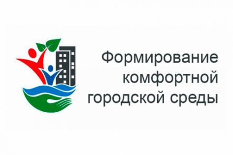 В Улан-Удэ стартовал сбор голосов по выбору объектов благоустройства по программе Комфортной городской среды