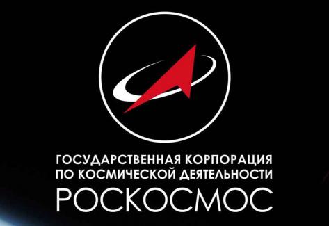 Космонавт вновь сфотографировал Байкал с борта МКС (ФОТО)