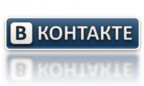 vkfan.com