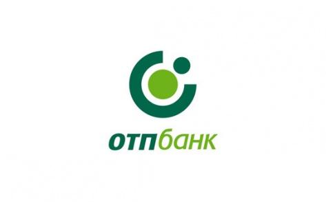 """Роспотребнадзор Бурятии окончательно победил """"ОТП-банк"""" в суде"""