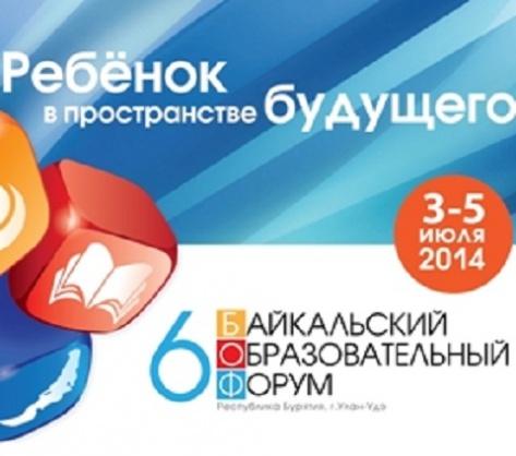 http://egov-buryatia.ru
