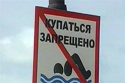 eco-kuban.ru
