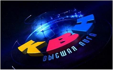 """""""Хара Морин"""" не """"добрался"""" до 1/4 Высшей Лиги КВН"""
