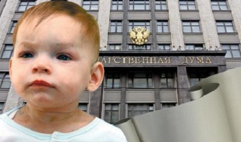 """Усыновленные до """"закона Димы Яковлева"""" сироты уехали"""