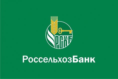 Россельхозбанк в Бурятии незаконно удерживал комиссию и менял условия обслуживания держателей карт