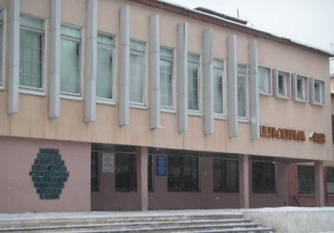 """Директор одной из школ Улан-Удэ """"заработал"""" больше министров Бурятии"""