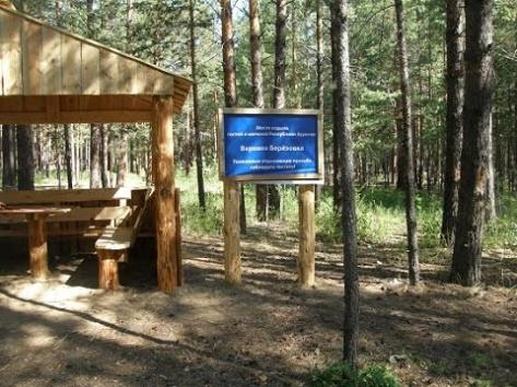 В пригороде Улан-Удэ появились новые места для отдыха (Фото)