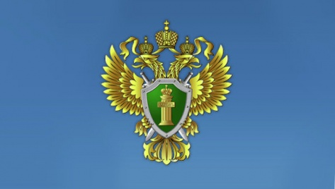 В Бурятии маршрутчика оштрафовали на 50 тысяч рублей