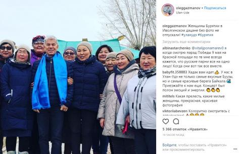 instagram.com/oleggazmanov