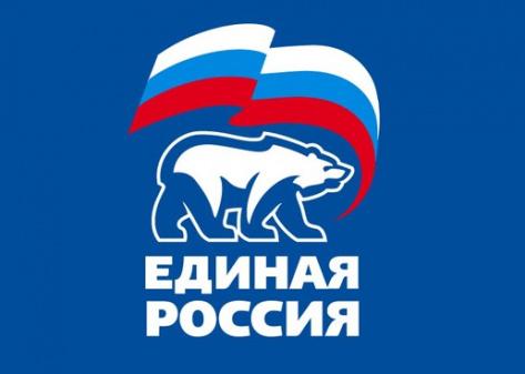 """В Бурятии изберут нового секретаря БРО """"Единая Россия"""""""