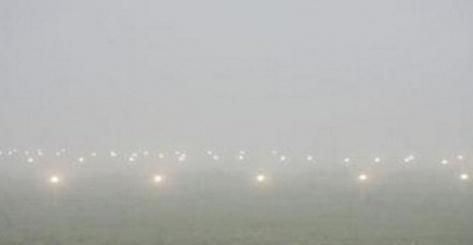 Рейсы из Москвы не смогли приземлиться в Иркутске