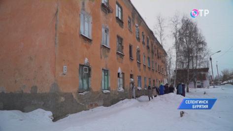 В Бурятии 150 семей грозят перекрыть Транссиб