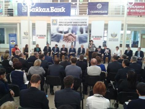 Наговицын: Будем помогать экспорту и импортозамещению Бурятии